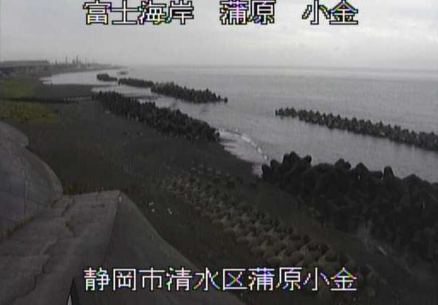 富士海岸蒲原小金ライブカメラは、静岡県静岡市清水区の蒲原小金に設置された富士海岸・駿河湾が見えるライブカメラです。