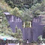 安倍川砂防カニ沢堰堤ライブカメラ(静岡県静岡市葵区)