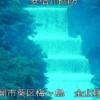 安倍川砂防ライブカメラ(静岡県静岡市葵区)