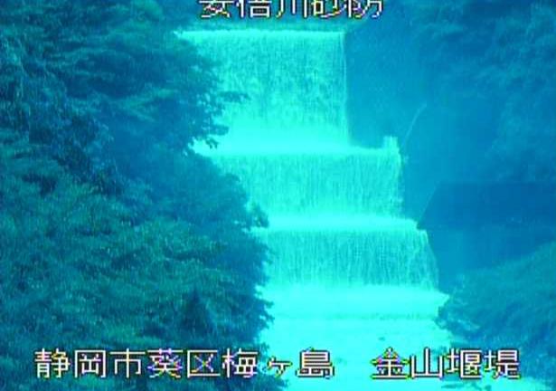 安倍川砂防金山堰堤ライブカメラは、静岡県静岡市葵区の金山堰堤に設置された安倍川砂防が見えるライブカメラです。