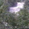 安倍川砂防孫佐島堰堤ライブカメラ(静岡県静岡市葵区)