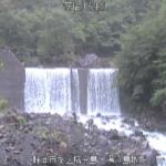 安倍川砂防湯の島堰堤ライブカメラ(静岡県静岡市葵区)