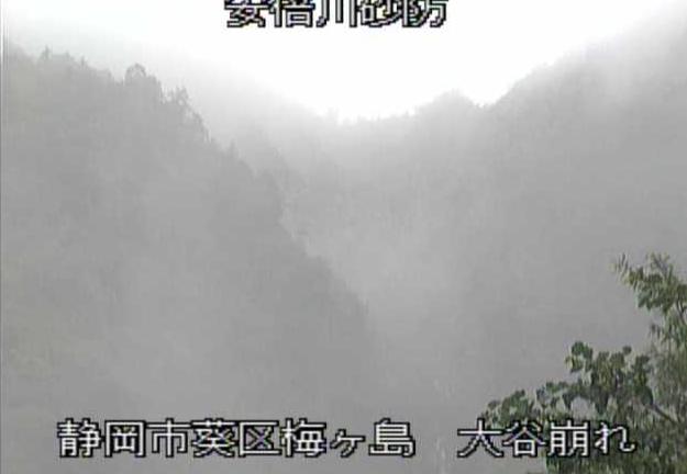 安倍川砂防大谷崩ライブカメラは、静岡県静岡市葵区の大谷崩に設置された安倍川砂防が見えるライブカメラです。