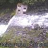 安倍川砂防大谷観測所ライブカメラ(静岡県静岡市葵区)