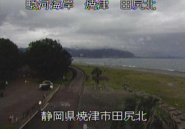 駿河海岸田尻北ライブカメラは、静岡県焼津市の田尻北に設置された駿河海岸・駿河湾が見えるライブカメラです。