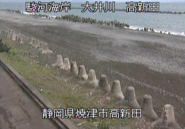 駿河海岸高新田ライブカメラは、静岡県焼津市の高新田に設置された駿河海岸・駿河湾が見えるライブカメラです。