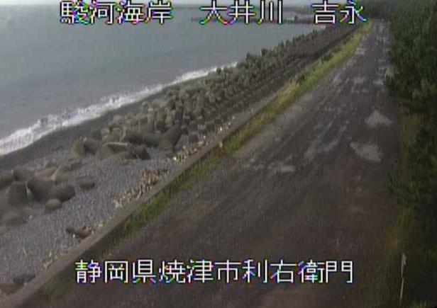 駿河海岸吉永ライブカメラは、静岡県焼津市利右衛門の吉永に設置された駿河海岸・駿河湾が見えるライブカメラです。