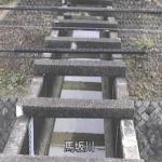 馬坂川水位観測所ライブカメラ(京都府京田辺市田辺)