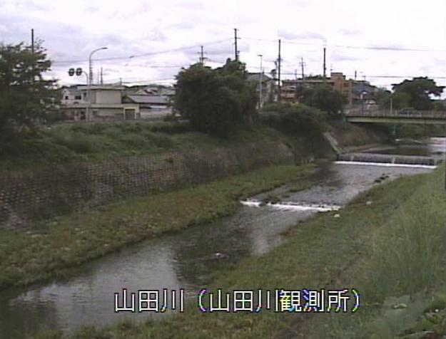 山田川山田川観測所ライブカメラは、京都府木津川市相楽の山田川観測所(山田川水位観測所)に設置された山田川が見えるライブカメラです。