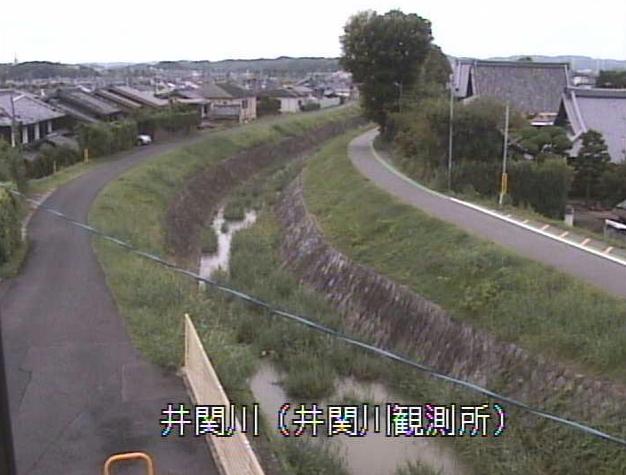 井関川井関川観測所ライブカメラは、京都府木津川市木津町の井関川観測所(井関川水位観測所)に設置された井関川が見えるライブカメラです。