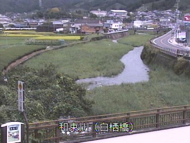 和束川白栖橋ライブカメラは、京都府和束町白栖の白栖橋に設置された和束川が見えるライブカメラです。
