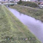 年谷川三宅観測所ライブカメラ(京都府亀岡市三宅町)