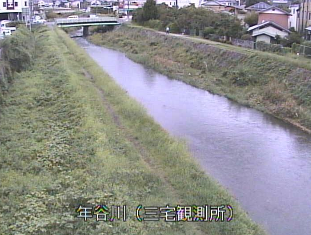 年谷川三宅観測所ライブカメラは、京都府亀岡市三宅町の三宅観測所(三宅水位観測所)に設置された年谷川が見えるライブカメラです。