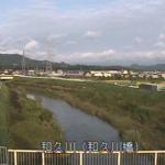 和久川和久川橋ライブカメラ(京都府福知山市奥野部)