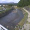 須知川須知川橋ライブカメラ(京都府京丹波町須知)