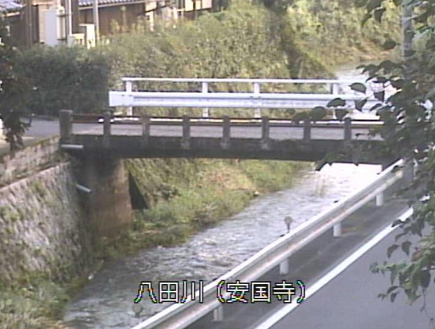 八田川安国寺ライブカメラは、京都府綾部市安国寺町の安国寺に設置された八田川が見えるライブカメラです。
