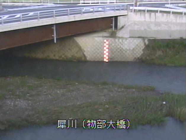 犀川物部大橋ライブカメラは、京都府綾部市物部町の物部大橋に設置された犀川が見えるライブカメラです。