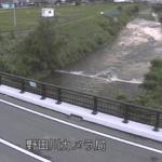 野田川いななき橋ライブカメラ(京都府与謝野町後野)
