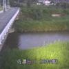 佐濃谷川田村橋ライブカメラ(京都府京丹後市久美浜町)