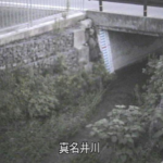 真名井川水位観測所ライブカメラ(京都府宮津市江尻)
