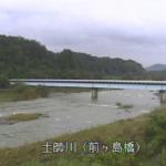 土師川前ヶ島橋ライブカメラ(京都府福知山市長田)