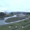 鴨川鳥羽大橋ライブカメラ(京都府京都市伏見区)