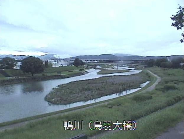 鴨川鳥羽大橋ライブカメラは、京都府京都市伏見区の鳥羽大橋に設置された鴨川が見えるライブカメラです。