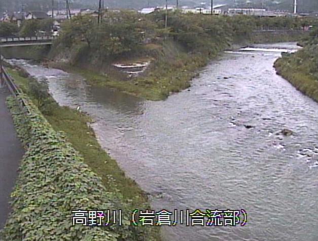 高野川岩倉川合流部ライブカメラは、京都府京都市左京区の岩倉川合流部に設置された高野川が見えるライブカメラです。