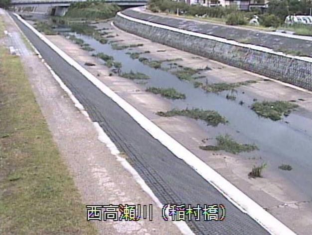 西高瀬川稲村橋ライブカメラは、京都府京都市南区の稲村橋に設置された西高瀬川が見えるライブカメラです。