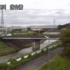 小畑川落合橋ライブカメラ(京都府長岡京市久貝)