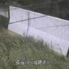 長谷川城陽ライブカメラ(京都府城陽市奈島)