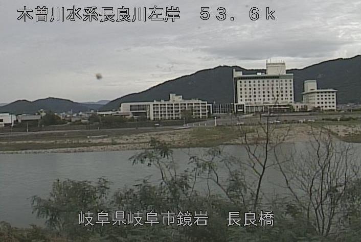 長良川鏡岩ライブカメラは、岐阜県岐阜市の鏡岩(長良橋)に設置された長良川が見えるライブカメラです。