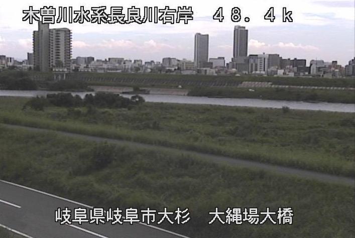 長良川大縄場大橋ライブカメラは、岐阜県岐阜市島田の大縄場大橋に設置された長良川が見えるライブカメラです。