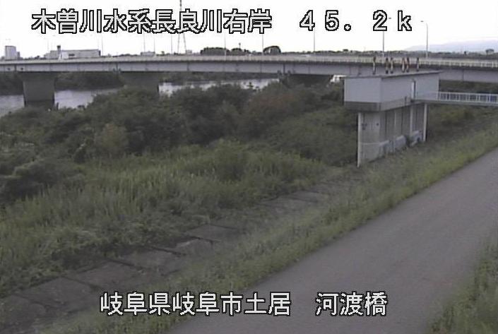 長良川河渡橋ライブカメラは、岐阜県岐阜市河渡の河渡橋に設置された長良川が見えるライブカメラです。
