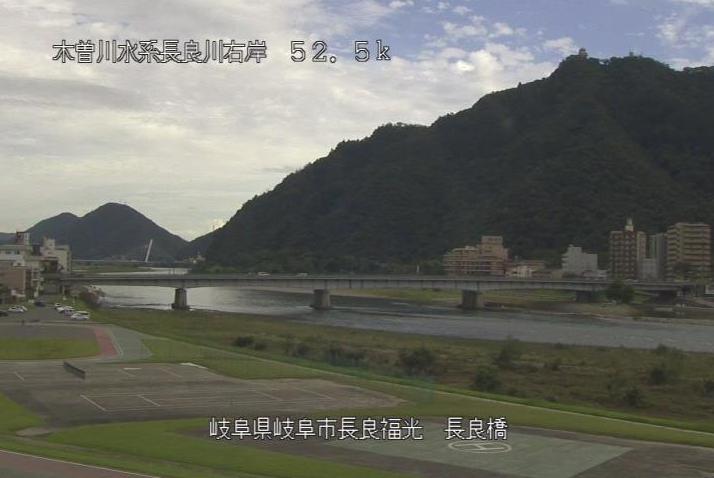 長良川長良橋ライブカメラは、岐阜県岐阜市長良福光の長良橋に設置された長良川が見えるライブカメラです。
