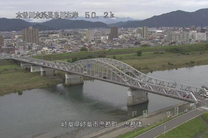 長良川忠節橋ライブカメラは、岐阜県岐阜市忠節町の忠節橋に設置された長良川が見えるライブカメラです。