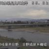 長良川日野排水機場ライブカメラ(岐阜県岐阜市日野)