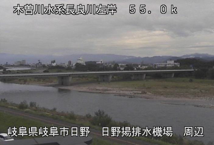長良川日野揚排水機場ライブカメラは、岐阜県岐阜市日野の日野揚排水機場に設置された長良川が見えるライブカメラです。