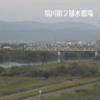 長良川境川第二排水機場ライブカメラ(岐阜県羽島市小熊町)
