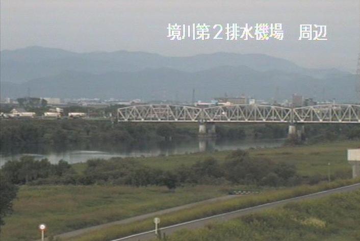 長良川境川第二排水機場ライブカメラは、岐阜県羽島市小熊町の境川第二排水機場(境川第2排水機場)に設置された長良川が見えるライブカメラです。
