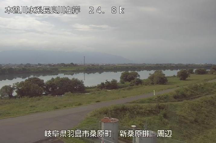 長良川新桑原川排水機場ライブカメラは、岐阜県羽島市桑原町の新桑原川排水機場に設置された長良川が見えるライブカメラです。