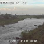揖斐川川口橋ライブカメラ(岐阜県揖斐川町上野)