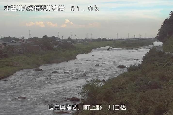 揖斐川川口橋ライブカメラは、岐阜県揖斐川町上野の川口橋に設置された揖斐川が見えるライブカメラです。