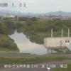 犀川宝江川排水機場ライブカメラ(岐阜県瑞穂市犀川)