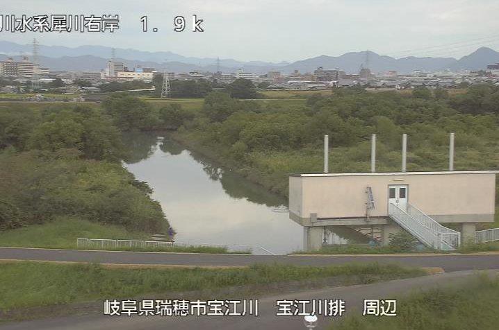 犀川宝江川排水機場ライブカメラは、岐阜県瑞穂市犀川の宝江川排水機場に設置された犀川が見えるライブカメラです。