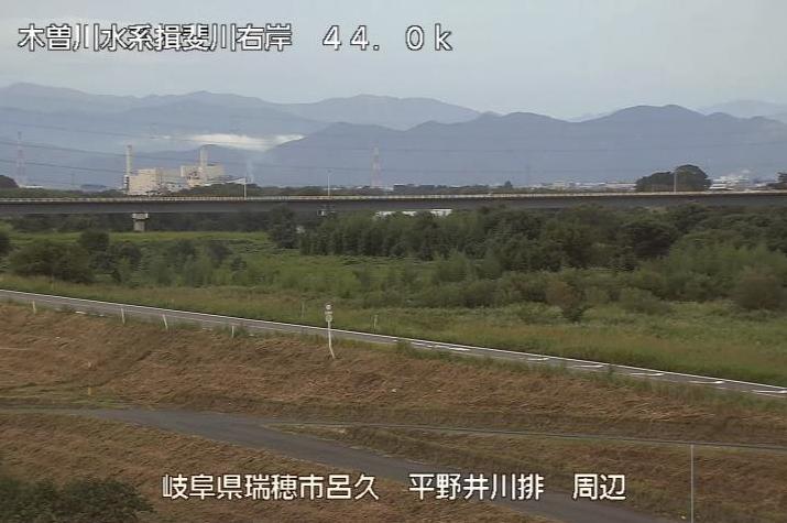 揖斐川平野井川排水機場ライブカメラは、岐阜県瑞穂市呂久の平野井川排水機場に設置された揖斐川が見えるライブカメラです。