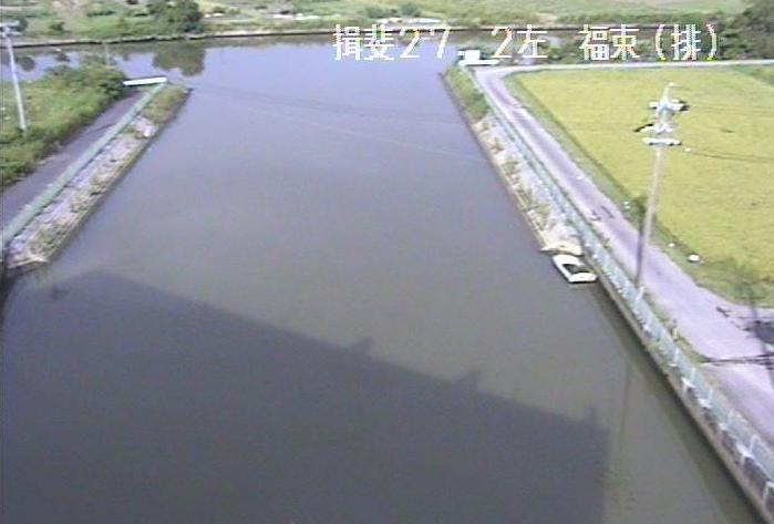 揖斐川福束排水機場ライブカメラは、岐阜県養老町大巻の福束排水機場に設置された揖斐川が見えるライブカメラです。