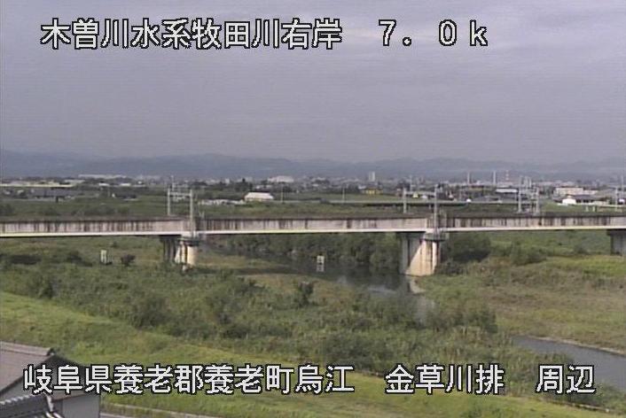 牧田川金草川排水機場ライブカメラは、岐阜県養老町烏江の金草川排水機場に設置された牧田川が見えるライブカメラです。