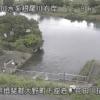 根尾川花田川排水機場ライブカメラ(岐阜県大野町下座倉)