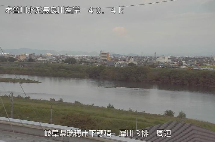 長良川犀川第三排水機場ライブカメラは、岐阜県瑞穂市穂積の犀川第三排水機場(犀川第3排水機場)に設置された長良川が見えるライブカメラです。